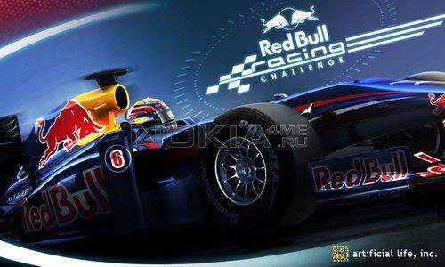 Red Bull Racing Challenge - Игра для Windows Phone 7