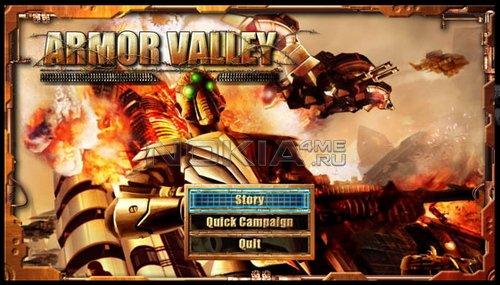 Armor Valley - Игра для Windows Phone 7