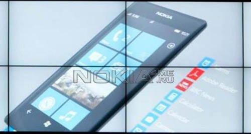 В новом WP-смартфоне Nokia будет установлен необычный софт?