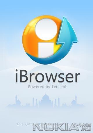 iBrowser - Браузер для Symbian
