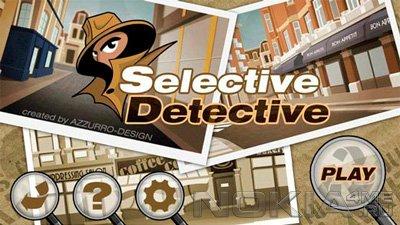 Selective Detective - Игра для Symbian^3