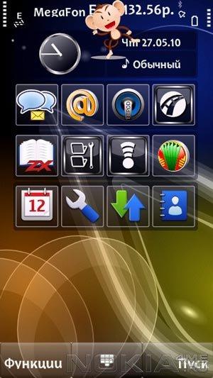 CuteAvatar / Cute Avatar - Приложение для Symbian