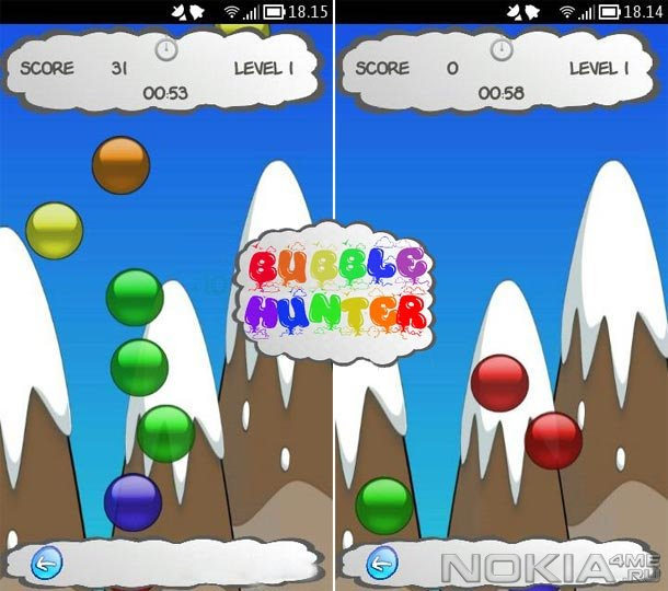 Bubble Hunter - SIS игра для Symbian^3, Symbian Belle, Anna