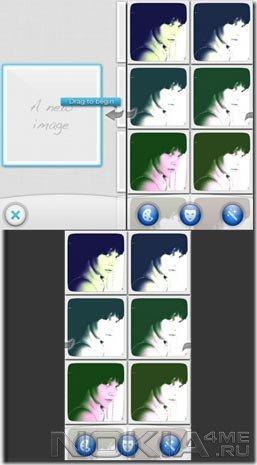 Photorim HD - Приложение для Symbian