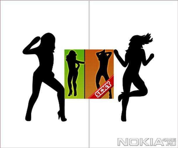 SexyDancers - Игра для Windows Phone
