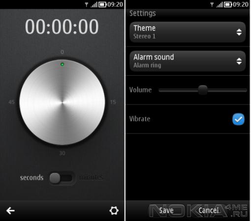 Simple Timer Plus - Таймер для Symbian