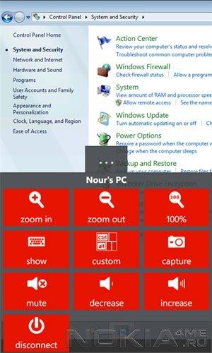 ConnectMe - Приложение для Windows Phone 7.5 и выше