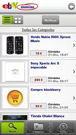 eBay Anuncios - Приложение для Symbian 9.4,^3 Anna, Belle