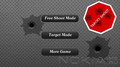 Shoot The Target - Игра для Symbian^3, Belle)