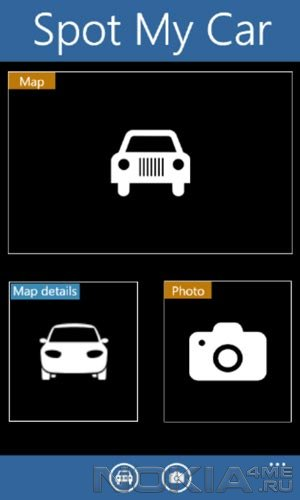 Spot On - Приложение для Windows Phone 7