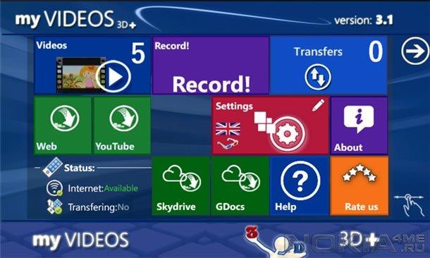 MyVideos 3D+ - медиа-плеер для Windows Phone 7