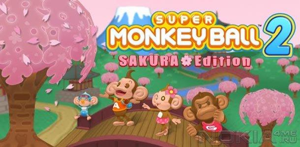 Super Monkey Ball 2: Sakura Edition - Игра для Windows Phone 7