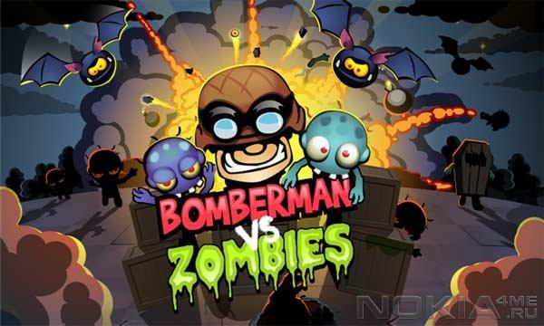Bomberman vs. Zombies Premium - Игра для Windows Phone 7