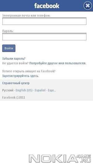 facinate - Facebook клиент для Symbian
