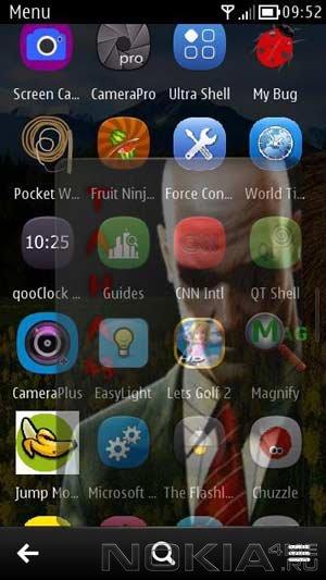 Ultra Shell - Интерфейс Symbian Bella как на Android