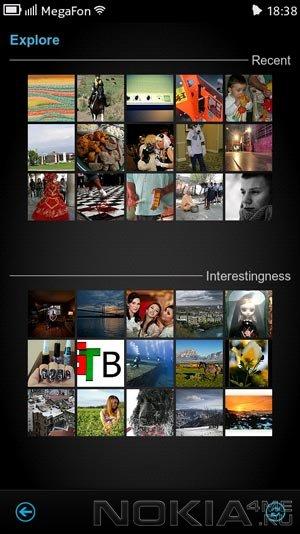 FlickrUp - Приложение для MeeGo