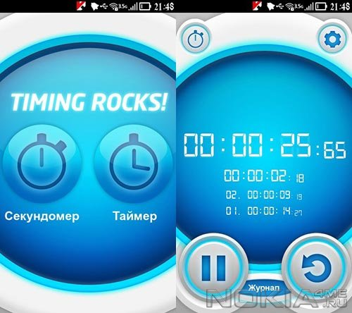 Timing Rocks! - Приложение для Symbian^3 / Belle