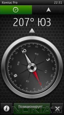 Compass pro - Продвинутый компас для Symbian