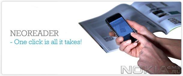NeoReader - Сканер штрихкодов / баркодов / QR-кодов на Symbian