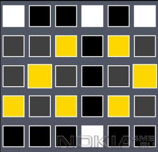 Music Square - Приложение для Symbian^3