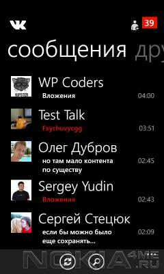 Сообщения ВК / VKMessenger - Мессенджер Вконтакте для Windows Phone 7