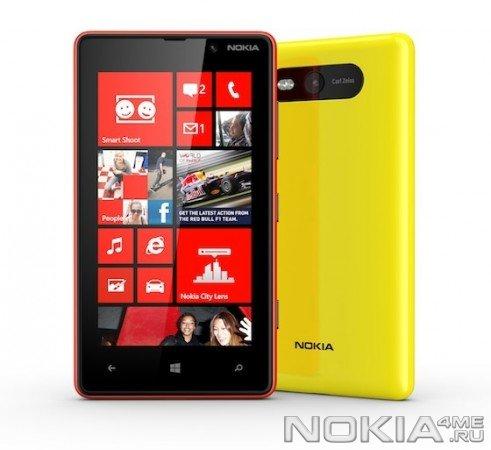 Nokia Lumia 820 с Windows Phone 8 анонсирован официально!