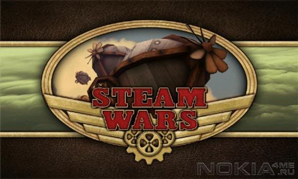 Steam Wars - Игра для Windows Phone 7.5 и выше