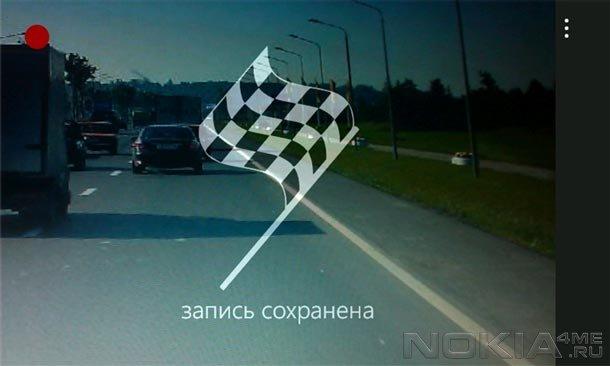 Road Vision - видеорегистратор для Windows Phone 7.5 и выше