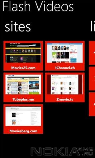 Описание Хотите смотреть онлайн flash фильмы, сериалы и шоу на Вашем