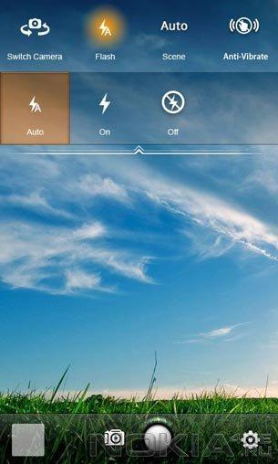 UCam - Оформляем фото наWindows Phone 7