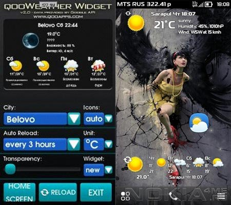 qooWeather Widget - Виджет погоды для Symbian от Google