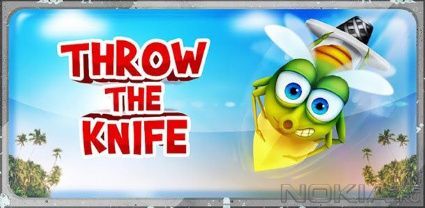 Throw The Knife - Игра для Symbian