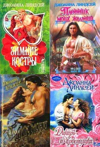 эротика женские романы бодхи-юф1