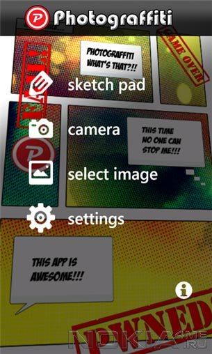 Photograffiti - Приложение для Windows Phone 7