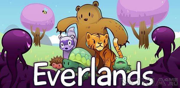 Everlands - Игра для Windows Phone 7.5 и выше
