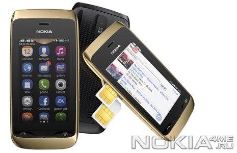 Nokia представила недорогие тачфоны Asha 308 и Asha 309