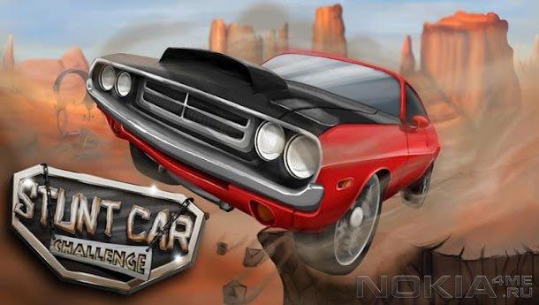 Stunt Car Challenge - Игра для Symbian^3 / Belle