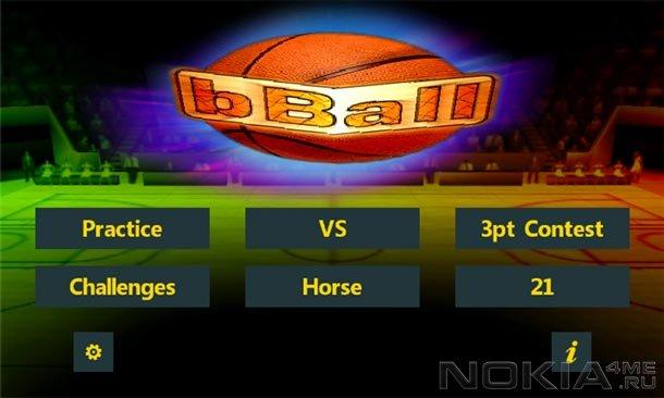BBall - Игра для Windows Phone 7.5 и выше