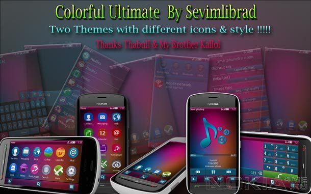 Colorful Ultimate - Скачать темы для Symbian^3