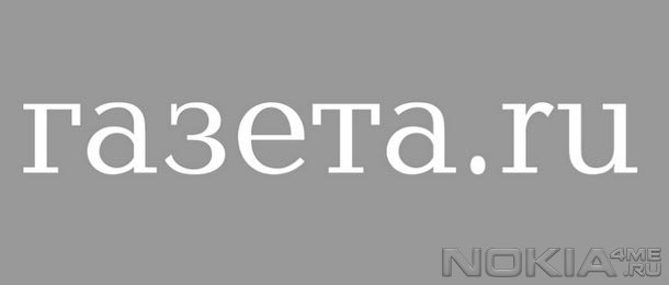 Газета.Ru - Приложение для Symbian^3 / Belle