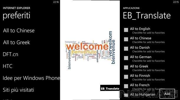 EB_Translate - Переводчик для браузера на Windows Phone