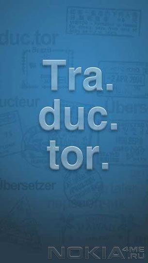 Traductor / Tra.duc.tor - Переводчик для Symbian 9.4 / Symbian^3
