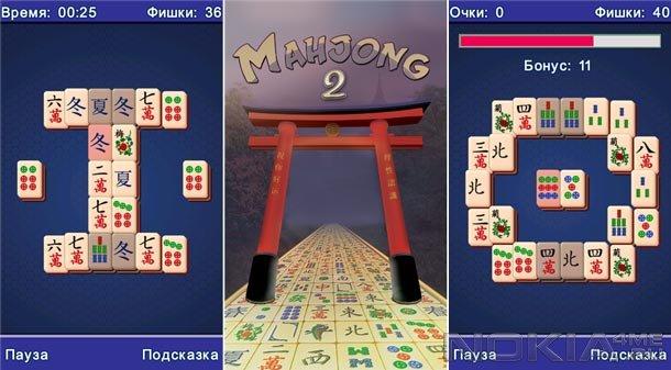 Mahjong 2 / Маджонг 2 - Игра для Windows Phone 7.5 и выше