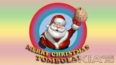 Merry Christmas: Tombola! - Игра для Symbian 9.4, Symbian^3, Anna, Belle
