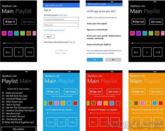 SkyMusic Lite - стример аудиофайлов со SkyDrive для Windows Phone 7.5