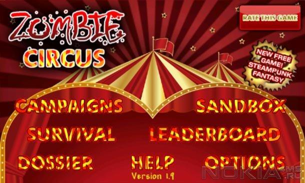 Zombie Circus - Игра для Android