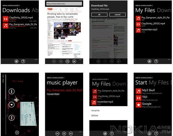 Media Downloader 7 - Приложение для Windows Phone 7.5 / 8