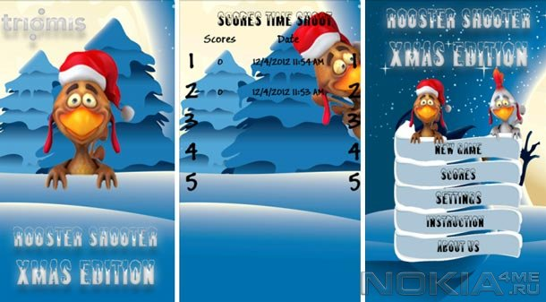 Rooster Shooter XMAS Edition - Игра для Windows Phone 8