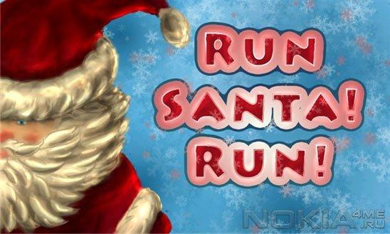 Run Sаntа! Run! - Игра для Windows Phone 7.5