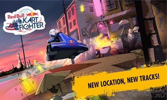 Red Bull Kart Fighter World Tour - Игра для Windows Phone 7.5 / 8